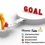بهترین روش برای رسیدن به اهداف